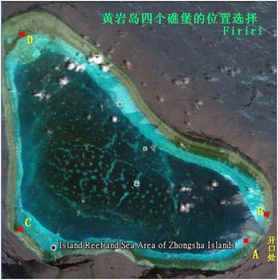 黄岩岛地图图片和菲律宾