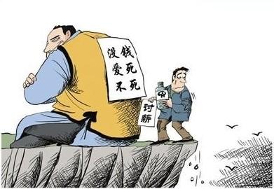 农民哭的卡通形象