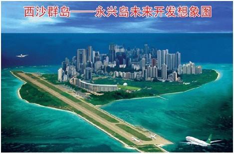 三沙市管辖的面积有多大 永兴岛面积有多大及地图图片
